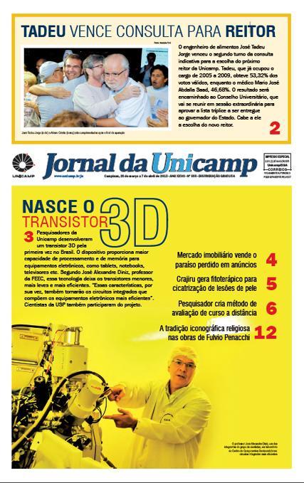 JU555 Capa da Edição