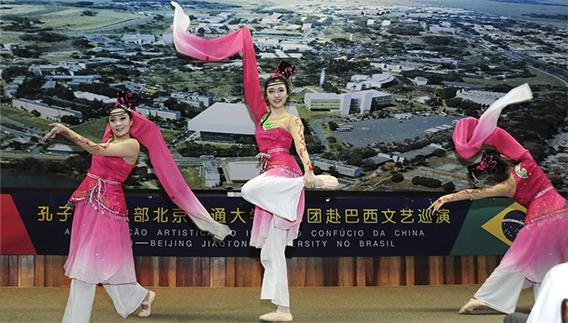 Trupe da Beijing Jiaotong University