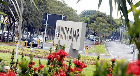Unicamp - Universidade Estadual de Campinas Aunicamp-foto2_0
